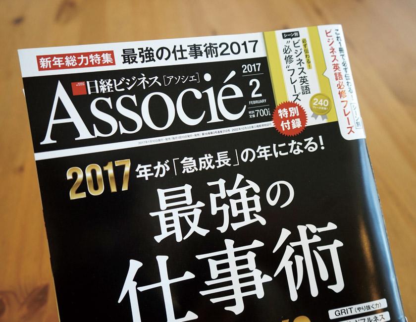 Associe_1