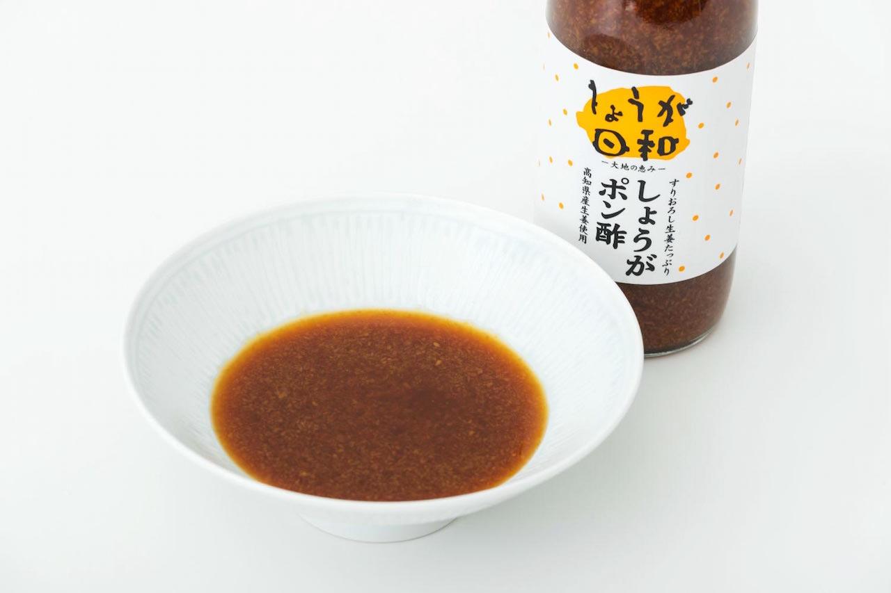 旭食品_しょうがポン酢2